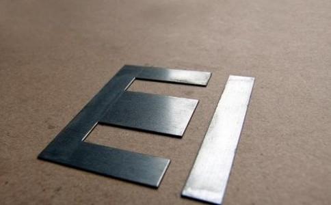 矽钢片牌号表示方法具体介绍xgp_18.jpg